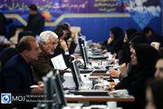 جزئیات آخرین روز ثبت نام از داوطلبان انتخابات مجلس
