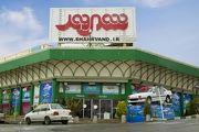 ادامه سریال بازداشت مدیران پاکدست! در شهرداری/نوبت به فروشگاه شهروند رسید