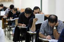 اعلام نتایج اولیه چهارمین آزمون استخدامی دستگاه های اجرایی کشور