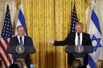 درخواست نتانیاهو از ترامپ برای به رسمیت شناختن حاکمیت اسرائیل بر جولان سوریه