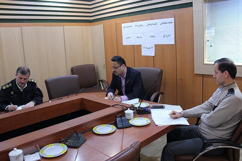 برگزاری جلسه کمیته فرهنگی و هنری و اقلیت های دینی ستاد دهه فجر گیلان