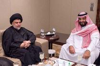 حذف شعارهای ضد سعودی به دستور مقتدی صدر