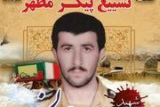مراسم تشییع پیکر شهید تازه تفحص شده ۸ سال دفاع مقدس در رودسر