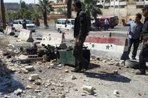 آخرین آمار جان باختگان انفجار تروریستی عراق