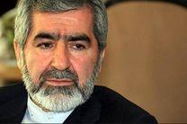 سفیر اکردیته ایران در کیپورد منصوب شد