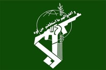 بیانیه سپاه پاسداران به مناسبت روز جهانی قدس