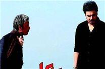 رونمایی از فیلم «کاکا» در جشنواره سما