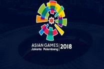 نتایج کاروان ایران در روز ششم بازی های آسیایی