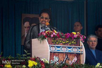 جشن انقلاب اسلامی در کرمانشاه