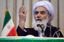 زکات فطریه امسال در کرمانشاه هر نفر 10 هزار تومان است