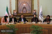 نشست خبری نمایشگاه کرنش به حافظ در اصفهان