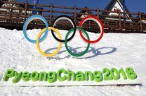 عدم برگزاری تمرین نظامی آمریکا و کره جنوبی در جریان بازیهای المپیک زمستانی