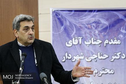 امضای تفاهم نامه همکاری ميان بسیج شهرداری تهران و آتش نشانی