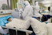 بستری شدن 85 مورد بیمارجدید مبتلا به ویروس کرونا در اصفهان
