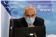 اجرای توسعه شبکه همراه اول شهر اصفهان
