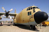 اورهال هواپیمای ترابری در نیروی هوایی ارتش