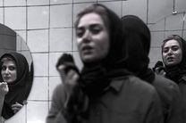 پروانه نمایش فیلم سینمایی «سه کام حبس» صادر شد