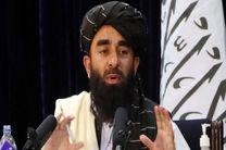 کابینه دولت جدید افغانستان اعلام شد