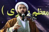 لغزش مدیران در جامعه اسلامی قابل قبول نیست