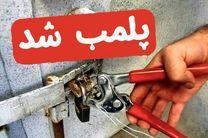 پلمب یک کارگاه غیر مجاز بسته بندی ماسک و مواد ضدعفونی کننده در شاهین شهر