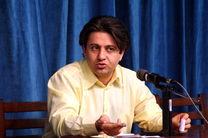پیام وزیر فرهنگ در پی درگذشت افشین یداللهی