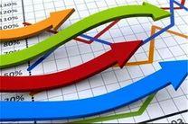 بانک مرکزی نرخ تورم را در خرداد ۹.۷ درصد اعلام کرد