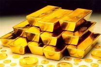طلا 1253 دلار شد