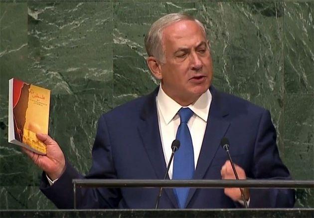 اسرائیل حمایت مالی از سازمان ملل را کاهش داد