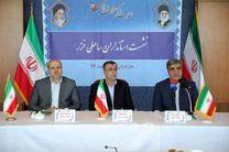 استان های ساحلی منافع مشترکی دارند/ضرورت حل معضل پسماند در سه استان گیلان، گلستان و مازندران