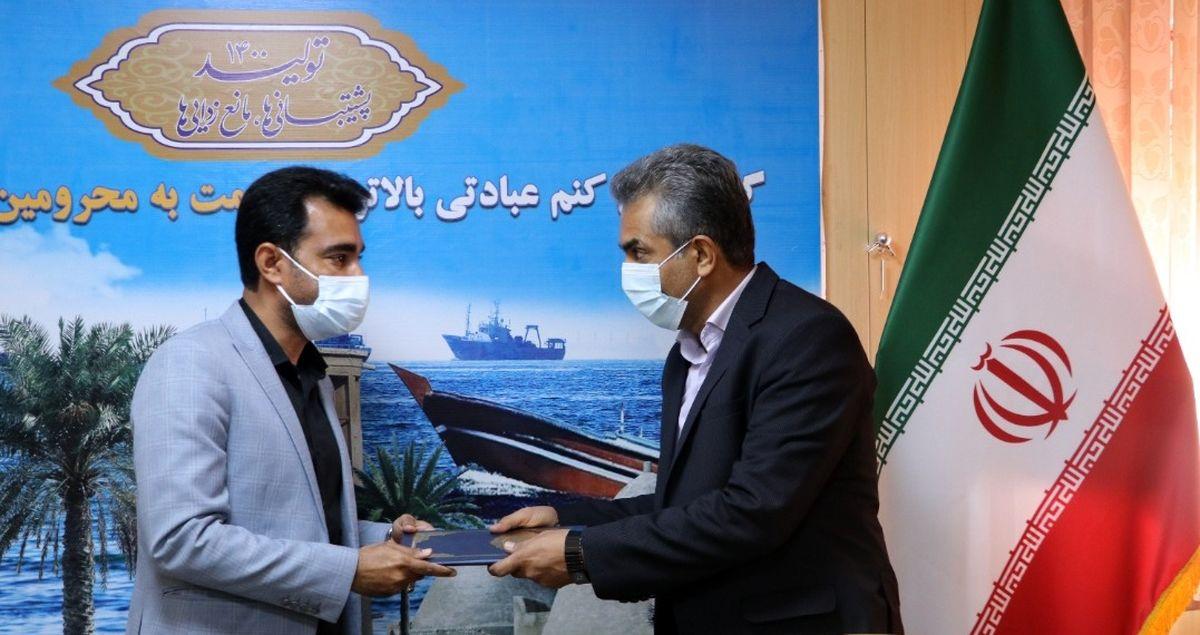 انتصاب معاون جدید اشتغال و خودکفایی کمیته امداد استان هرمزگان