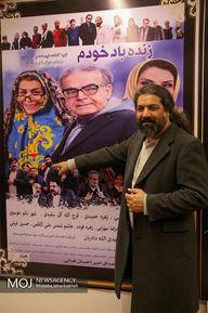 سومین روز سی و هفتمین جشنواره فیلم فجر در اصفهان
