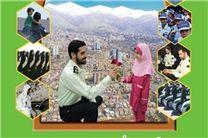 پلیس برای امنیت، امنیت برای همه؛ شعار امسال هفته ناجا