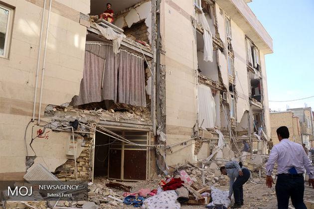 تعیین خسارت زلزله کرمانشاه از فردا شروع می شود