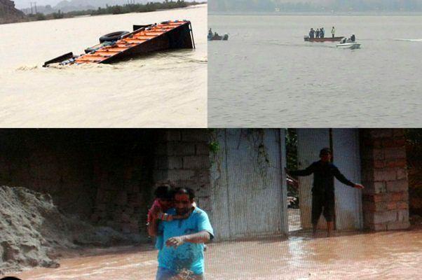 مشارکت بالگرد اورژانس در جستجوی مفقودان حادثه دشت پلنگ