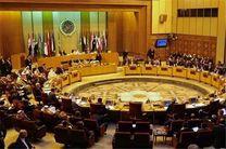 واکنش اتحادیه عرب به بحران در روابط کشورهای عربی