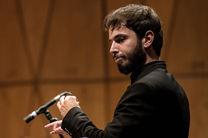 ارکستر سرزمین خورشید در تالار وحدت می نوازد