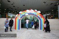 ششمین نمایشگاه ملی ایران نوشت