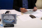 ثبت نام 69 نفر در حوزه های مختلف انتخاباتی استان گلستان
