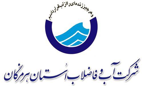 انتشار خبر سه ماه نبود آب شیرین در روستای سلخ قشم صحت ندارد