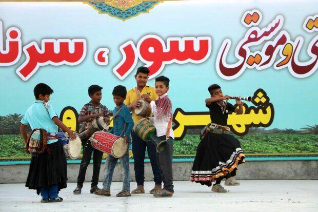 حضور 25 گروه موسیقی در پنجمین جشنواره سور، سرنا و زندگی
