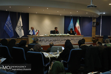 نشست خبری سی و هفتمین جشنواره تئاتر فجر