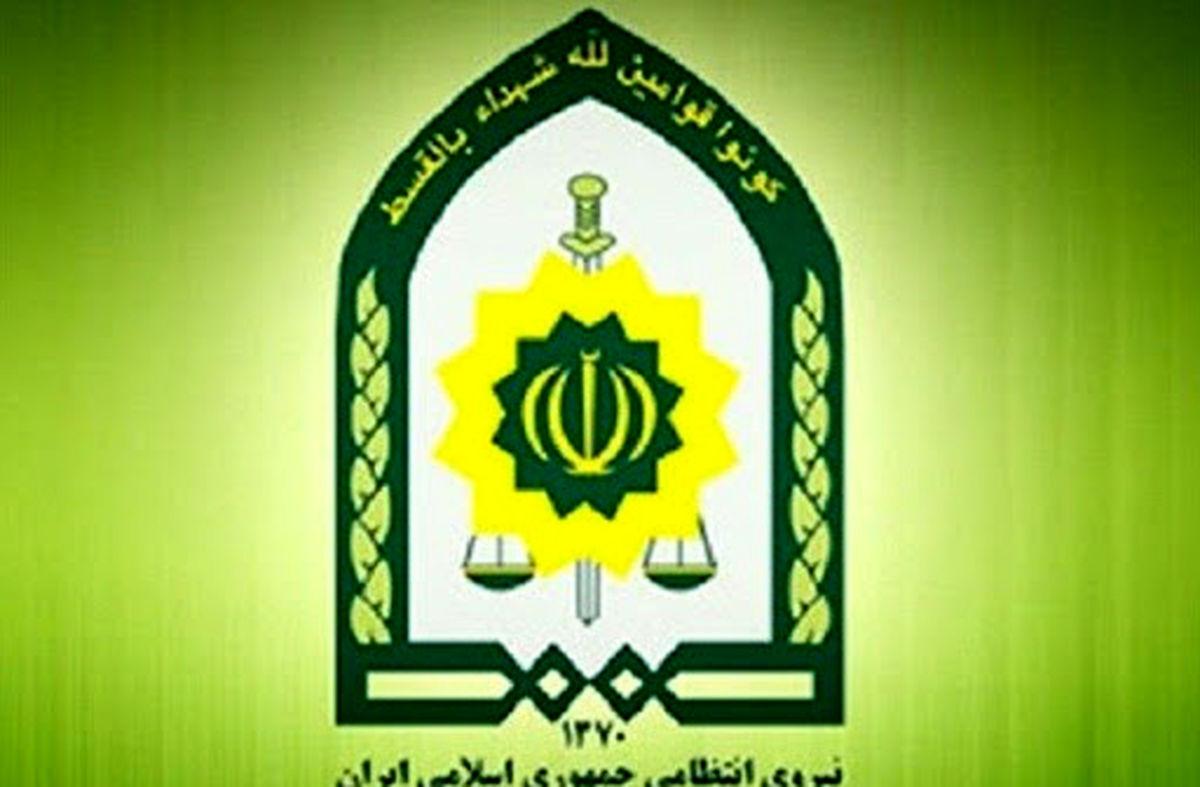 پیام نیروی انتظامی به مناسبت روز عفاف و حجاب