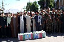 تشییع پیکر شهید مدافع حرم «فریدون احمدی» در کرمانشاه
