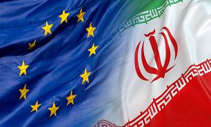 شروع عملی همکاری های اتحادیه اروپا و مرکز نظام ایمنی هسته ای ایران