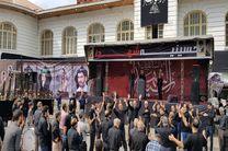 ارادت گیلانیان به ساحت سیدالشهدا(علیه السلام)  در روز تاسوعای حسینی
