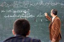 زمان ثبتنام فرهنگیان مقیم خارج برای اشتغال در مدارس تمدید شد