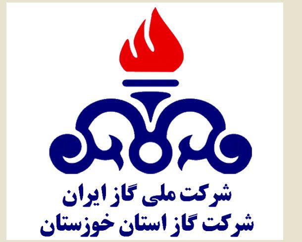 رکورد تحویل گاز طبیعی به نیروگاه های خوزستان شکسته شد