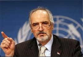 قانون اساسی سوریه به حاکمیت سوریه ارتباط دارد