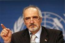شورای امنیت درباره پرونده سوریه دچار چند دستگی است