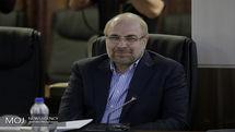 دشمن به دنبال ذلیل کردن ملت ایران است